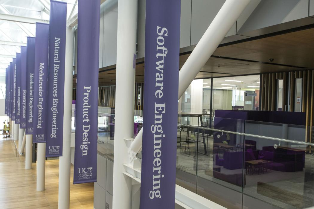 flags in new Engineering Core building