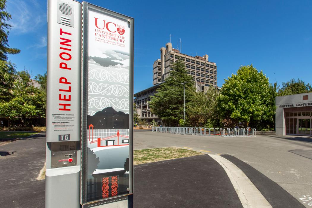help point tower on campus